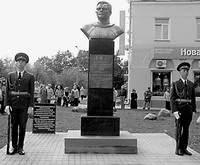 Андриян Николаев