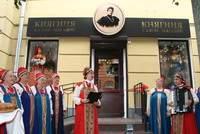 Смоленск: княжеское великолепие русской вышивки
