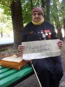Экспресс-помощь смолянке Елене Ивановне Юрченковой
