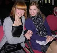 Кристина и Вика