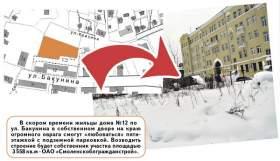 Земля в Смоленске выделяется... сотнями гектаров