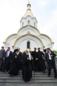 Патриарх Кирилл: «Катынь - это российская Голгофа»