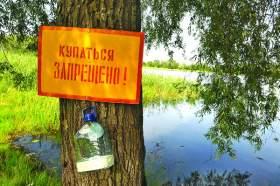 Почему смолян заставляют платить за лов рыбы на озере Чепли