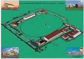 На смоленском ипподроме можно будет поплавать и поиграть в теннис