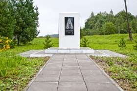 В Смоленской области появился памятный знак в честь патриарха Кирилла