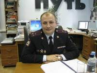 Монисов