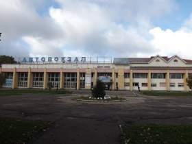 Смоленский автовокзал: шаг - вперед, два - назад, или Взгляд на проблему изнутри