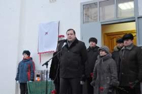 В Смоленске увековечили память Героя России Сергея Железнова