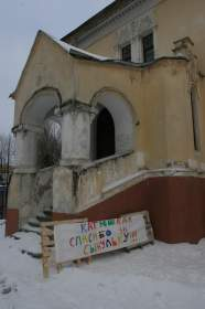 Смоленск. Новогодняя «девятка»