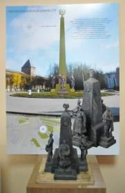 В центре Смоленска появится обелиск