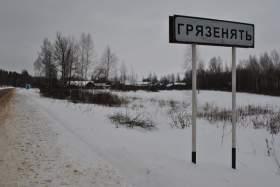 Смоленская область. Мечтатели