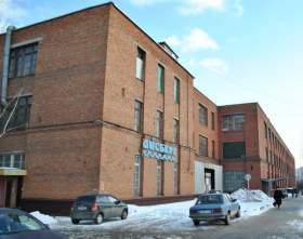Часть Смоленского завода холодильников продают за 400 миллионов рублей