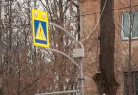 В Смоленске появился пешеходный переход, оборудованный по новейшим технологиям