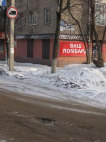 Штопаный асфальт в Смоленске