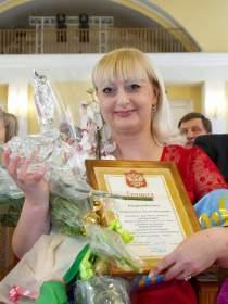 В Смоленске завершился конкурс «Учитель года-2013»