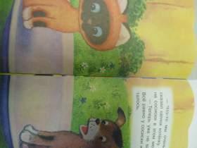 Эксперты не нашли в Смоленске качественных книг для детей