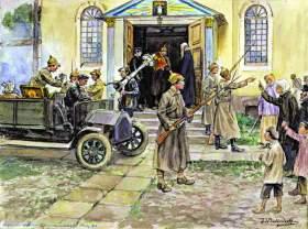 Процесс смоленских церковников