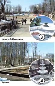 Эпоха обновления Лопатинского сада