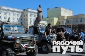С площади Ленина в Смоленске стартовал трофи-рейд