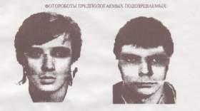 В Смоленске разыскивают грабителей