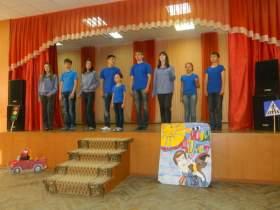 В Смоленске прошел праздник детства