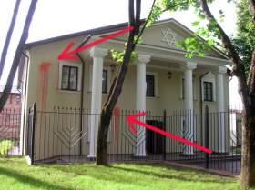 В Смоленске осквернили синагогу