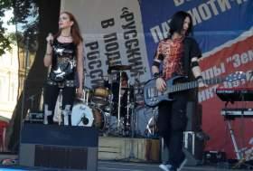 В Смоленске прошел концерт «Рок в поддержку России»