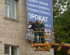 В Смоленске демонтировали пять незаконно размещенных рекламных конструкций на улице Кирова