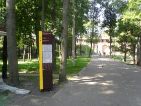 Туристы не заблудятся в Смоленске