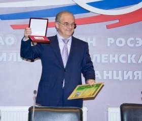 Смоленская АЭС получила международную экологическую награду