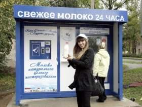 В Смоленске появились пять молочных «банкоматов»