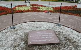 В Смоленске на площади Победы заложили памятный камень в основание обелиска воинам-освободителям