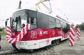 Компания МТС запустила Wi-Fi в смоленских трамваях
