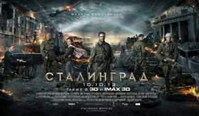 Для ветеранов Великой Отечественной войны в Смоленске организовали бесплатный просмотр фильма «Сталинград»