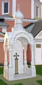 В Гагарине «вырастет» часовня