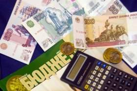 Бюджет Смоленской области-2014: экономия неизбежна