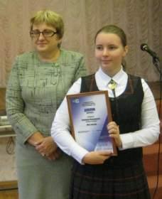 В Смоленской области наградили победителей эпистолярного конкурса