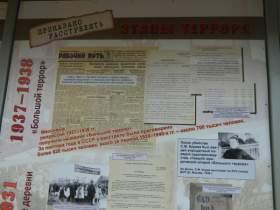 В мемориальном комплексе «Катынь» открылась выставка «Приказано расстрелять»