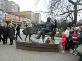 В Вязьме отметили день рождения Анатолия Папанова