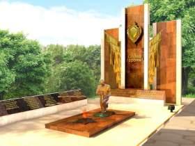 В Смоленске заложили первый камень в основание мемориала погибшим стражам правопорядка