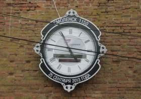 Спят часы на старой башне
