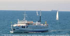 Вокруг Балтийского моря