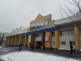 Юбилейный смоленский автовокзал