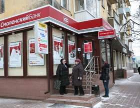 Алексей Островский: «Крах Смоленского Банка был предопределен»