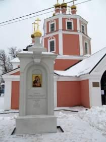 В Гагарине появится памятный знак в честь погибших солдат русской армии в Отечественной войне 1812 года