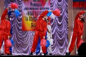 В Смоленске прошел финальный этап фестиваля детско-юношеского творчества «Юные таланты за безопасность»