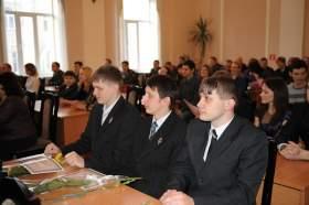 В Смоленске наградили молодых ученых