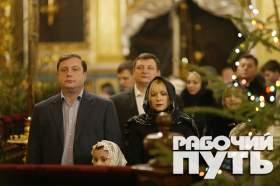 Губернатор Алексей Островский принял участие в рождественском богослужении