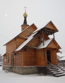 В Смоленске освятили храм