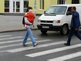 В Смоленске пройдет профилактическое мероприятие «Пешеход»